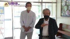 아들 '허재'의 모교를 방문한 재재부자 학교에 오니 교장선생님 모드 ON된 순재교장님   KBS 211023 방송