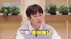 [1회 예고] ′′진짜 좋아해요..❣️′′, 딘딘이 잊지 못하는 그녀의 정체는?! [실연박물관]   KBS Joy 210526 방송