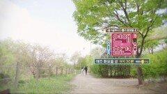 ′연애의 참견3′ 5월 4일부터 화요일 밤 9시 30분에 찾아옵니다✨   KBS Joy 210504 방송