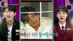 [38회 예고] ♡취향 저격♡ 희철&민아를 과몰입하게 만든 90′s 드라마 속 힛트쏭은?! [이십세기 힛-트쏭] | KBS JOY 201211 방송