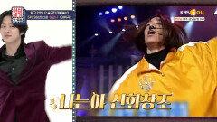 (추억소환★) 뽀시래기 시절 신화의 활동 모습 | KBS Joy 210115 방송