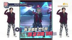 풋풋한 슈퍼주니어의 데뷔 초 영상 공개..☆ | KBS Joy 210115 방송