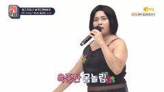 눈갱주의🤦♀️)) 쏭걸의 포인트 안무를 보고 노래 맞히기 | KBS Joy 210115 방송