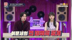 영상 자료 없는 이문세의 풋풋한 목소리가 담긴 데뷔곡은?! | KBS Joy 210115 방송