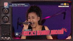 당시 클럽에서 핫했던🔥 소찬휘의 데뷔곡 ′헤어지는 기회′ | KBS Joy 210115 방송