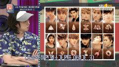 얘들아 엑소 전에 이분들이 있었다.. 아이돌 초능력계 원조, 태사자! (feat. 天雨雲風)   KBS Joy 210611