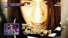 에릭을 믿고 랩을 전면에 내세운 신화의 데뷔곡 「신화 - 해결사♬」   KBS Joy 210611