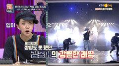 김종서와 故신해철이 랩을?!ㄴ(°0°)ㄱ상상도 못했던 명품 보컬들의 반전 래핑   KBS Joy 210611 방송