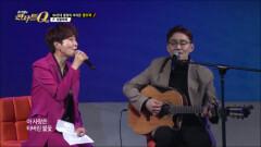 사랑이여 - 정수라&추가열 [추가열의 콘서트Q]