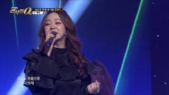 여여 – 금잔디 [추가열의 콘서트Q]