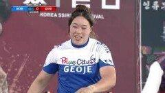 무궁화급 결승 이다현 vs 김다영 [2020천하장사씨름대축제]