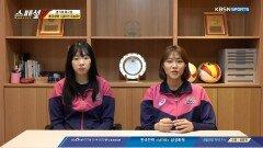 경기의 재구성, 흥국생명의 김미연, 조송화 선수