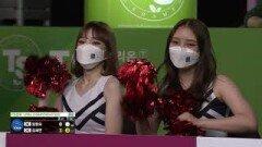 김세연 VS 임정숙 2세트 [TS샴푸 LPBA 챔피언십 결승]  KBS N Sport 201005 방송