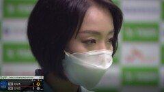 이유주 vs 김세연 2세트 [TS샴푸 LPBA 챔피언십 4강]  KBS N Sport 201005 방송