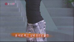 상체 스트레칭,척추 근육 강화 운동