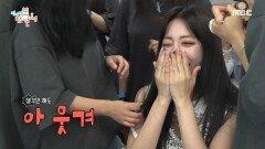"""""""대표님 삭발...☆"""" 은지의 공약에 당황한 용감한 형제?!, MBC 210619 방송"""