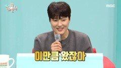 노라조 조빈의 신곡 발표 & 국민곰돌이 김희진의 노래 자랑 타임, MBC 210918 방송