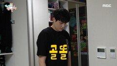 남친룩(?)의 정석! 화제가 된 김희진 선수의 일상 패션, MBC 210918 방송