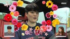 """""""넌 지성인이야~"""" 지성인 김희진의 운전 매너에 치이고 갑니다 MBC 210918 방송"""