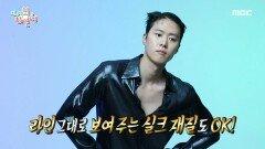 국민 연하남 공명의 화보 촬영 현장 전격 공개, MBC 210918 방송