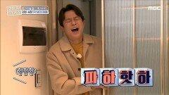 토니안을 빵 터지게 한 주방?! 고급 진 느낌이 물씬~☆, MBC 210307 방송