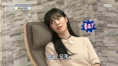 상상도 못한 공간으로 통하는 비밀의 문? 비밀의 다락방과 베란다!, MBC 210801방송