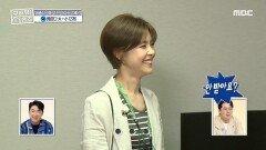 두 아이를 위한 놀이 공간까지~! 워킹맘 이윤지가 소개하는 <베.투.남 리조트>, MBC 210801방송