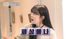 빈티지한 인테리어 감성 카페로 변신! 김성은이 반한 < Book봐라 Book봐>, MBC 210801방송
