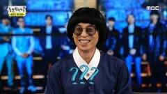 드디어 한자리에 모인 MSG 워너비 8인♨ 합격 소식을 들은 어머니의 반응?! , MBC 210605 방송