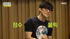 정상동기 이상이와 김정민의 <나를 아는 사람> 녹음 현장♬, MBC 210619 방송