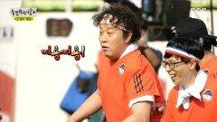 긴장감 MAX 손에 땀을 쥐게 하는 치열한 오징어 게임!!!, MBC 210925 방송