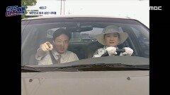 세친구 - 다시 봐도 꿀잼인 레전드 에피소드, MBC 210628 방송