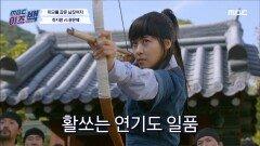 기황후 - 미모를 감춘 남장여자 기승냥! 하지원의 빛나는 미소년 비주얼..., MBC 210717 방송