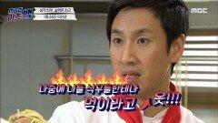 파스타 - 주방의 폭군? 레전드 독설 캐릭터 최현욱을 연기한 이선균!, MBC 210717 방송