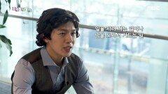 우리말 사건 - 치닥거리/ 치다꺼리, MBC 210308 방송