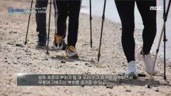 움직일 때 체중을 지탱하는 무릎관절! 외부 충격에도 쉽게 손상된다?!, MBC 210912 방송