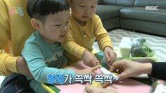 평소 식사를 거부하고 편식이 심한 우리 아이, 해결 방법은?, MBC 210129 방송