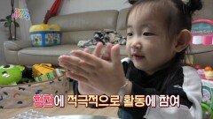 언제 어디서나! 손가락을 입속으로 쪽~ 빨아들이는 우리 아이, 해결 방법은?, MBC 210205 방송