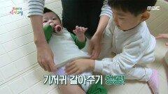 평소 동생을 미워하고 시기하는 행동, 해결 방법은?, MBC 210219 방송