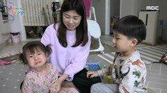 떼쓰고 싸우는 우리 아이들, 해결 방법은?, MBC 210507 방송