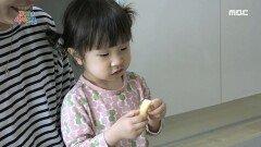 식사에 관심이 없는 우리 아이, 해결 방법은?, MBC 210507 방송