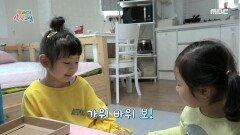 동생을 질투하고 미워하는 우리 아이, 해결 방법은?, MBC 210513 방송