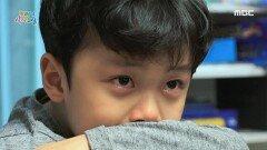 손에 물 한 방울 안 묻히려는 우리 아이, 해결 방법은?, MBC 210521 방송