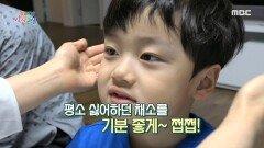 면만 고집하는 우리 아이, 해결 방법은?, MBC 210521 방송
