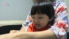 달고 짜고 자극적은 것만 찾는 우리 아이, 해결 방법은?, MBC 210604 방송