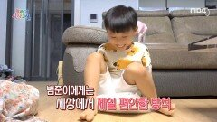 식사 시간이면 호기심 대장으로 변신하는 우리 아이, 해결 방법은?, MBC 210618 방송