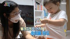 스마트폰에 집착하는 아이를 위한 해결 방법?, MBC 210910 방송