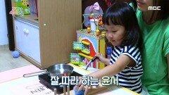 떼쓰는 아이, 자기 통제력 기르는 법! MBC 210917 방송