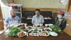 외국인 제프리의 산촌 체험기!, MBC 210622 방송