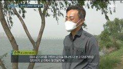 한강 대학생 사망사건, 한강공원에서 무슨 일이? , MBC 210515 방송